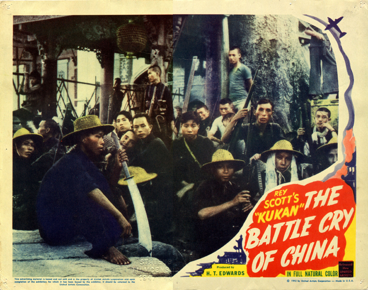 Lobby card for the 1941 Oscar-winning documentary KUKAN