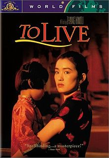 DVD Poster for TO LIVE