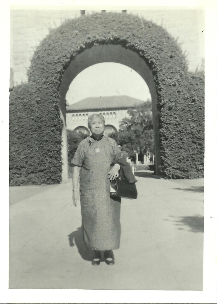 Photo of Polly Ching
