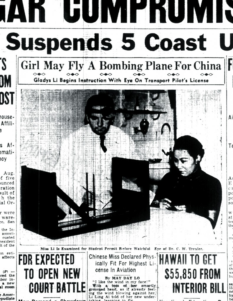 Li Ling-Ai (aka Gladys Li) on the front page of the Star Bulletin.  August 10, 1937