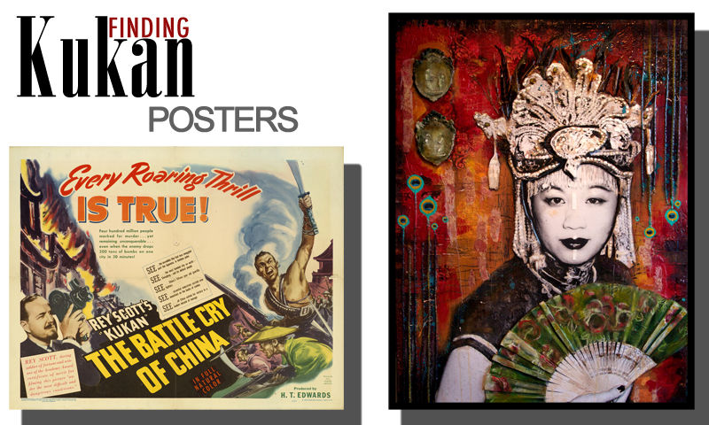 Collectible Full-color Posters for FINDING KUKAN