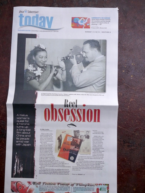 "Mike Gordon's article ""Reel Obsession"" appears in the November 18, 2012 Honolulu Star-Advertiser"