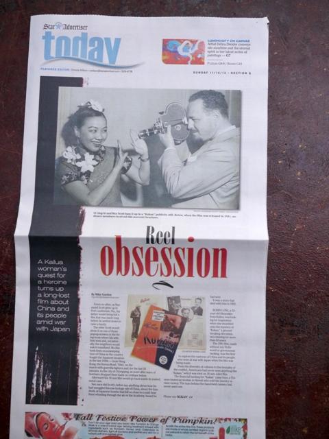 "Mike Gordon's article ""Reel Obsession"" appears in the November 18, 2012 Honolulu Star-Advertiser"