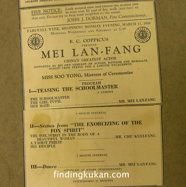 1930 Mei Lanfang Tour Program