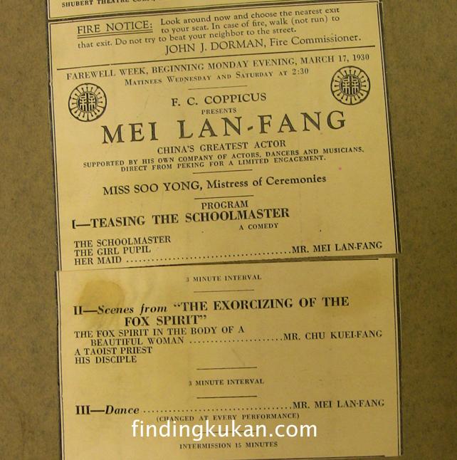 1930 Mei Lanfang Tour Program