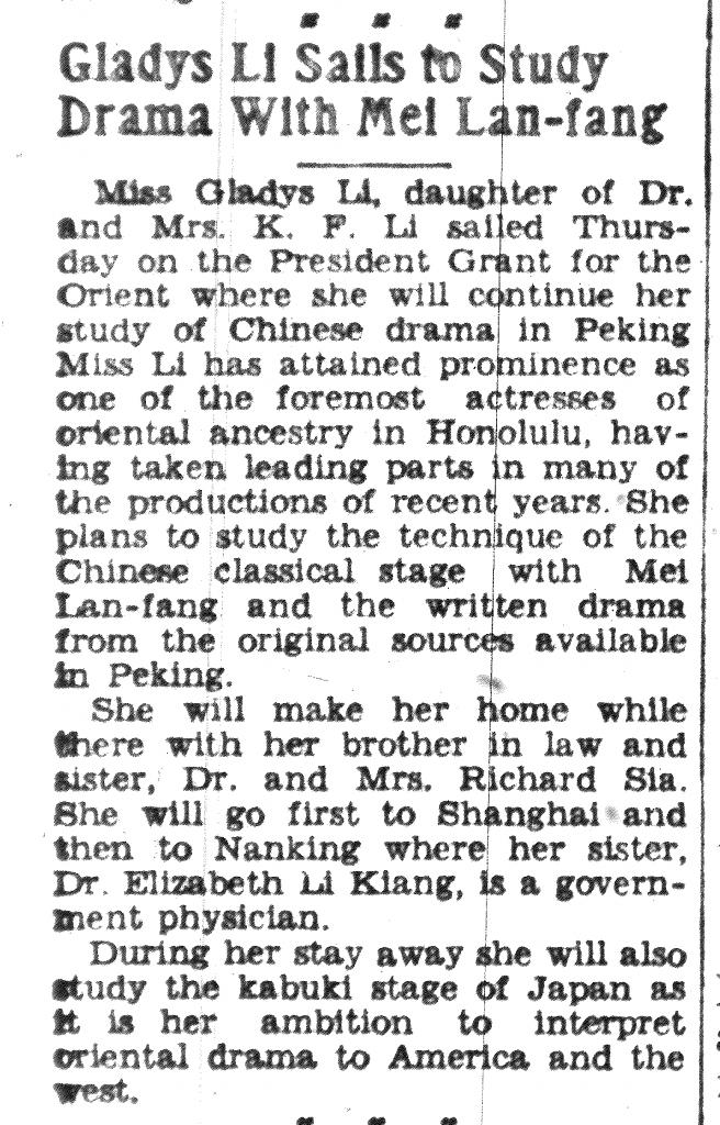 Honolulu Star Bulletin article about Li Ling-Ai