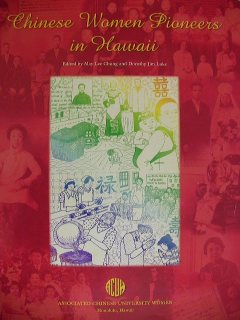 Chinese Women Pioneers in Hawaii