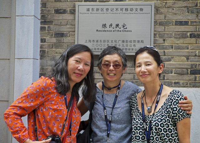 "Outside Shanghai ""comfort woman"" house with Betty Ma and tour organizer Judy Cho (photo by Louis Au)"