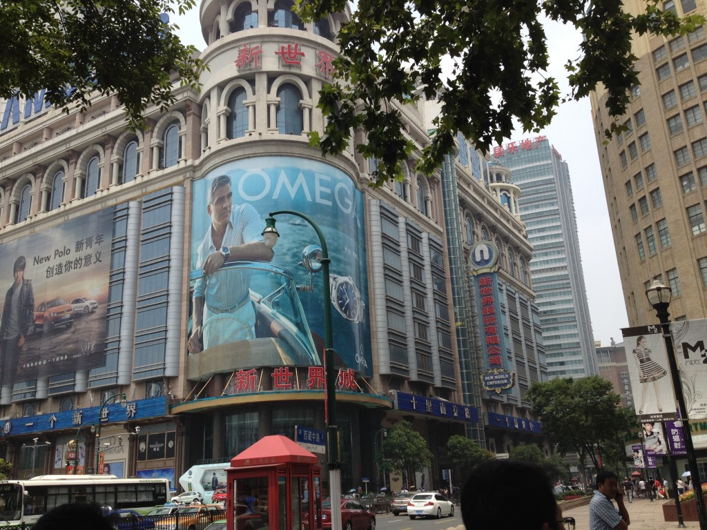 Shanghai is a vibrant mixture of old and new, east and west