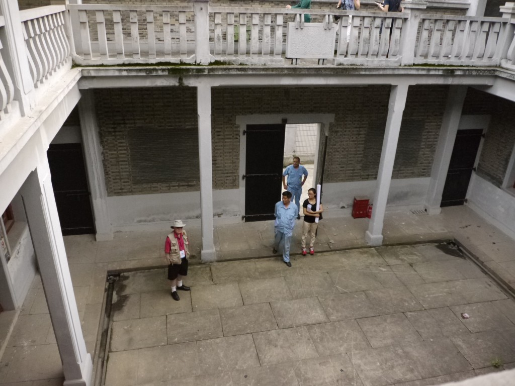 "Courtyard of Shanghai ""comfort women"" house"