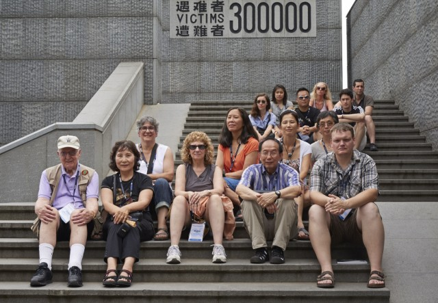 Our group after touring the Nanjing Massacre Memorial Hall